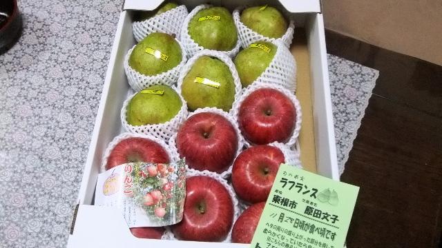 ラ・フランスとリンゴ! o(*^▽^*)o~♪ワーイ!!アリガトデスー!!