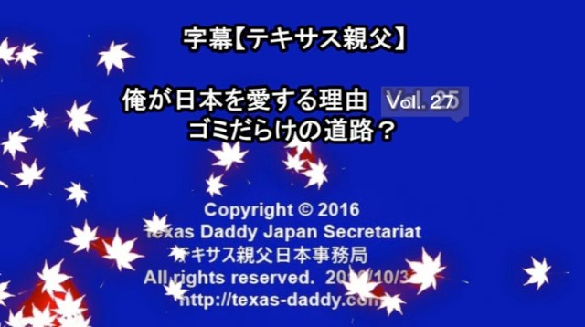 テキサス親父 35 スチャ!☆ミ(/ ̄^ ̄)/只今参上!