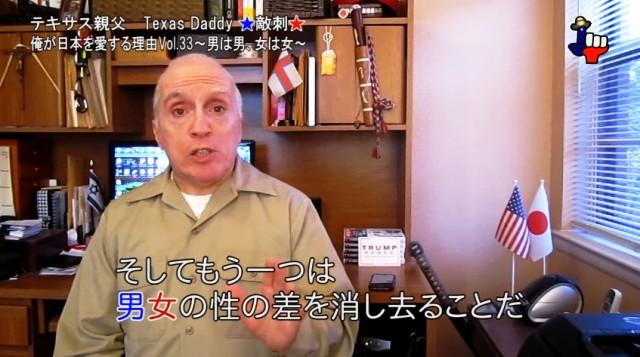 テキサス親父 37 スチャ!☆ミ(/ ̄^ ̄)/只今参上!