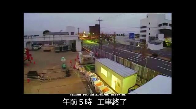 夜を徹した連絡橋の撤去作業・・・ ┗(;´Д')┛超おもてぇ~!