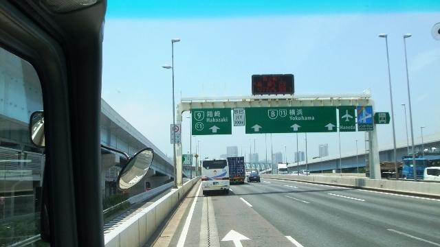 高速バスで、バスタ新宿まで・・・ ε=( ̄。 ̄;A フゥ…