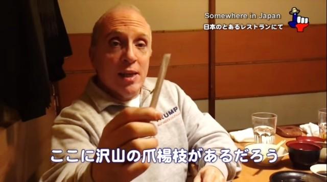 テキサス親父 40 スチャ!☆ミ(/ ̄^ ̄)/只今参上!