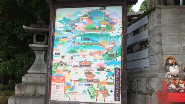 初めて訪れた伏見稲荷大社! (○゚ε^○)v ィェィ♪