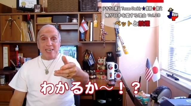 テキサス親父 44 スチャ!☆ミ(/ ̄^ ̄)/只今参上!