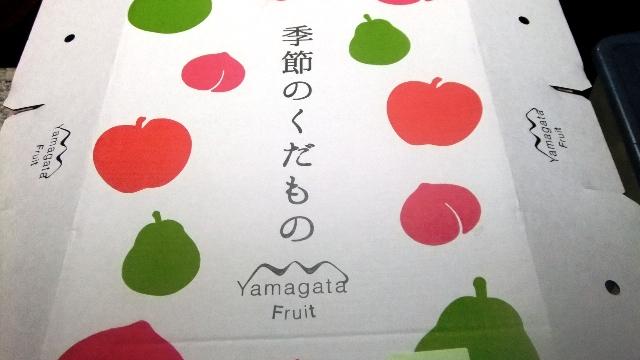 今年も・・・! o(*^▽^*)o~♪ワーイ!!アリガトデスー!!