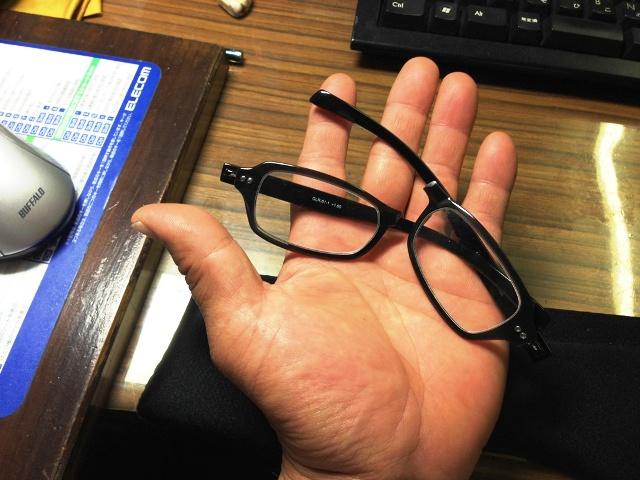 無くてはならないもの・・・ ∞ヾ(ε.εヾ)メガネ メガネ…!!