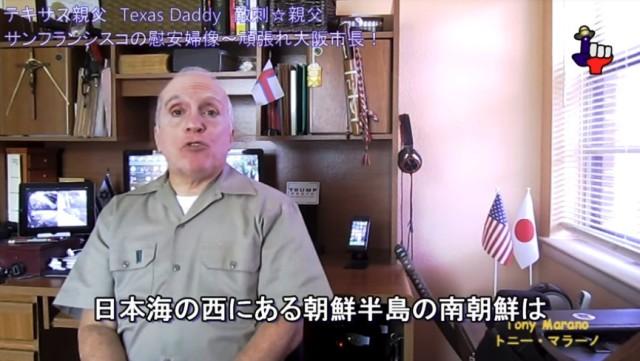 テキサス親父 47 スチャ!☆ミ(/ ̄^ ̄)/只今参上!