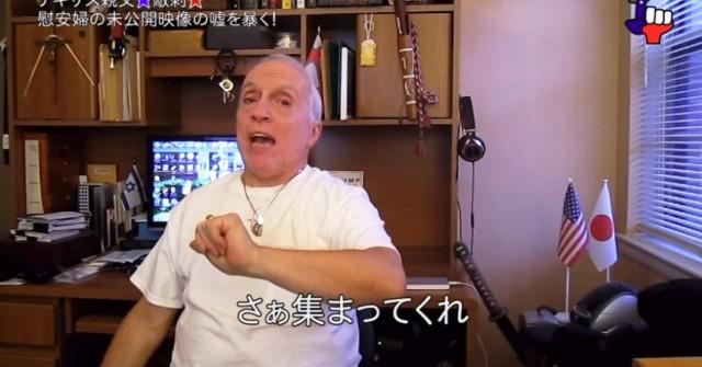 テキサス親父 52 スチャ!☆ミ(/ ̄^ ̄)/只今参上!